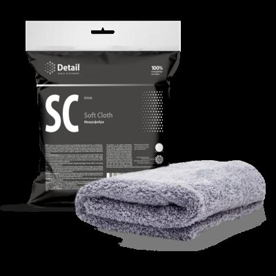 Soft Cloth (SC) Mikroszálas kendő