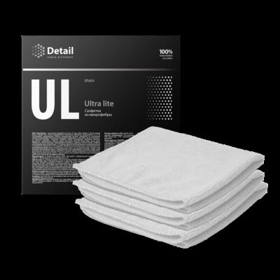 Ultra Lite (UL) mikroszálas kendő (3db)